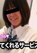 Muramura – 011715_179 – Hikari