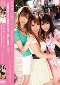 [ErosHearts] Amateur University Girls