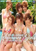 Summer Girls Vol.2